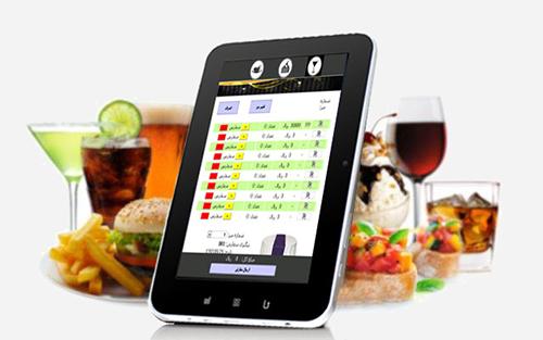اپلیکیشن مدیریت همراه رستوران